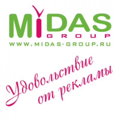 Компания «MIDAS-GROUP»